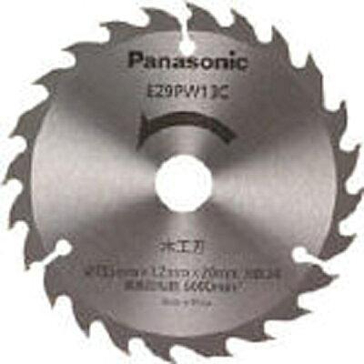 パナソニック電工 パナソニック Panasonic 木工刃 パワーカッタ EZ9PW13C