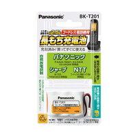 パナソニック コードレス電話機用充電式ニッケル水素電池 3.6V 350mAh BK-T201