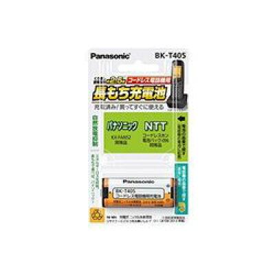 コードレス電話器用 充電式ニッケル水素電池 BK-T405(1コ入)