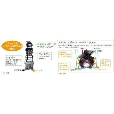 低速ジューサー VITAMIN SERVER シルバー MJ-L500-S(1台入)