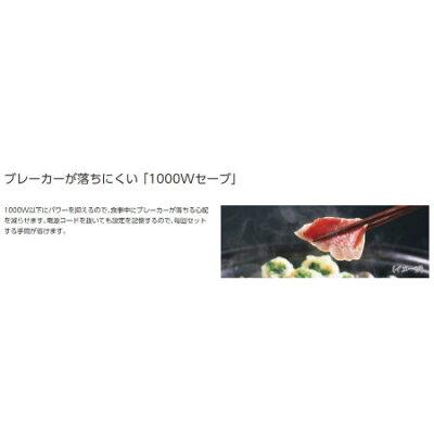 パナソニック IH調理器 KZ-PH33-K ブラック(1台)