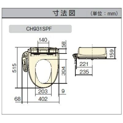 パナソニック 温水洗浄便座 ビューティ・トワレCH931SPF