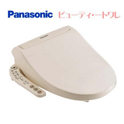 パナソニック 温水洗浄便座 ビューティ・トワレ 貯湯式 CH932SPF