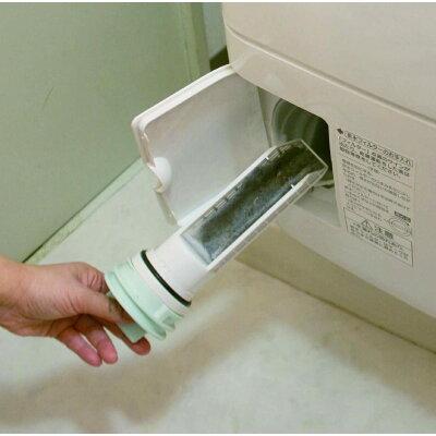 パナソニック 洗濯漕クリーナー ドラム式洗濯機用 N-W2 (1回分)(750ml)