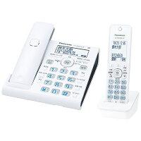 Panasonic VE-GDW54DL-W