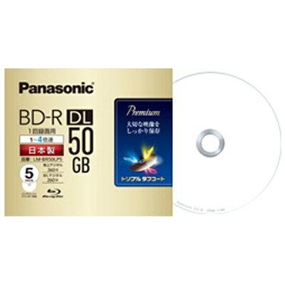 Panasonic  録画用4倍速 ブルーレイディスク LM-BR50LP5