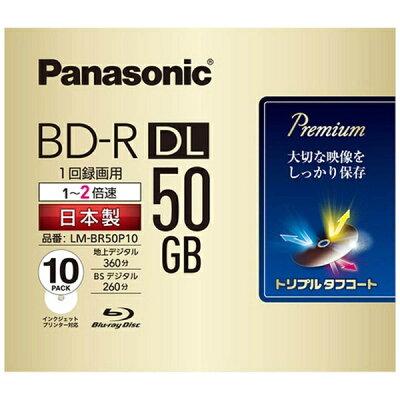 Panasonic 録画用2倍速 ブルーレイディスク LM-BR50P10
