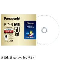 Panasonic 録画用4倍速 ブルーレイディスク LM-BR50LP10