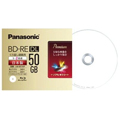 Panasonic 録画用2倍速 ブルーレイディスク LM-BE50P20
