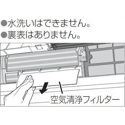 CZSAF12A パナソニック エアコン用交換フィルター Panasonic PM2.5対応 空気清浄フィルター CZSAF12後継品