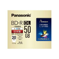Panasonic 録画用4倍速 ブルーレイディスク LM-BR50LP20