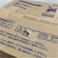 Panasonic 食器洗乾燥機 NP-TR8-T