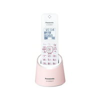 Panasonic VE-GDS02DL-P