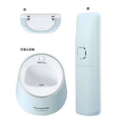 Panasonic シンプル&カラフル電話機 RU・RU・RU VE-GDS02DL-A
