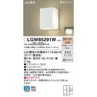 Panasonic LED LGW85291W