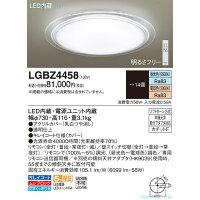Panasonic LGBZ4458