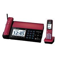 Panasonic おたっくす KX-PD102DL-R