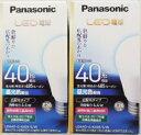 パナソニックCMKT LED電球広配光 昼光色