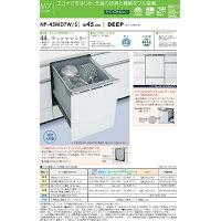 パナソニック ビルトイン食洗機 スライドオープン型 ディープタイプ 幅  エコナビ搭載 ドアパネル型/シルバー np- d7s