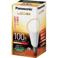 パナソニック LED電球 広配光タイプ 電球色相当 E26口金 電球100形相当 1520lm LDA14LGK100EW(1コ入)