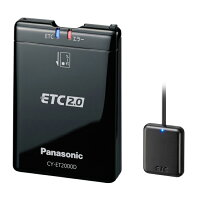 Panasonic ETC2.0車載器 光VICS無 CY-ET2000D