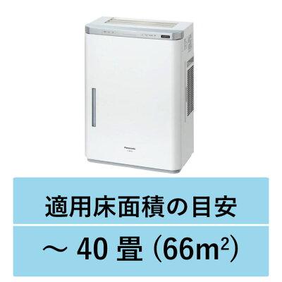 Panasonic 次亜塩素酸 空間清浄機 ジアイーノ 空清 F-JDL50-W