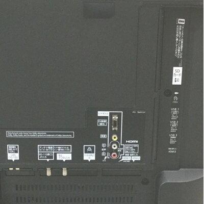 Panasonic VIERA DX750 TH-43DX750 43.0インチ