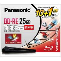Panasonic 録画用2倍速 ブルーレイディスク LM-BE25W11S