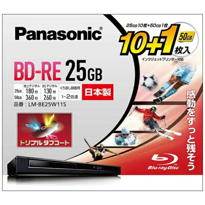 Panasonic 録画用2倍速 ブルーレイディスク LM-BE25W11S