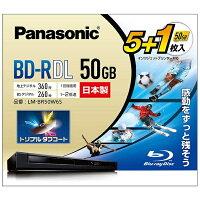Panasonic 録画用2倍速 ブルーレイディスク LM-BR50W6S