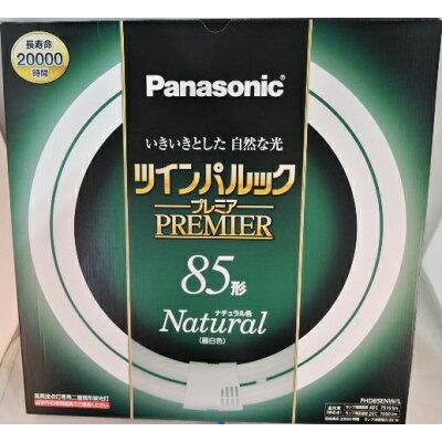 Panasonic ツインパルックプレミア 85形 FHD85ENW/L