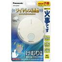 Panasonic SHK6420KP
