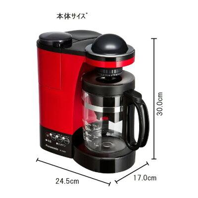 Panasonic 電気ポット NC-R400-R