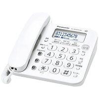 Panasonic  留守番電話機 RU・RU・RU VE-GD25TA-W