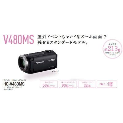 Panasonic  デジタルハイビジョン ビデオカメラ HC-V480MS-K
