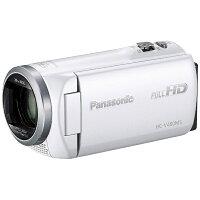 Panasonic ビデオカメラ HC-V480MS-W