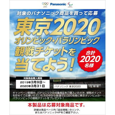 Panasonic ハンドブレンダー MX-S101-W