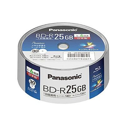 Panasonic  録画用6倍速 ブルーレイディスク LM-BRS25MP30