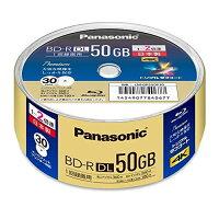 Panasonic 録画用2倍速ブルーレイディスク LM-BRS50P30