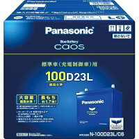 N-100D23L/C6 Panasonic caos 標準車 充電制御車 用バッテリー Blue Battery N100D23LC6