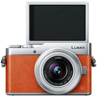 Panasonic デジタルカメラ LUMIX DC-GF9 DC-GF9W-D