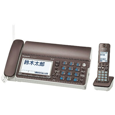 Panasonic おたっくす KX-PZ610DL-T