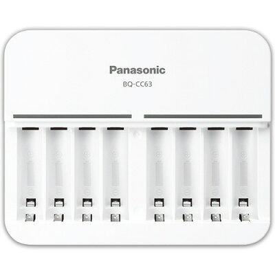 Panasonic 単3形単4形ニッケル水素電池専用充電器 BQ-CC63