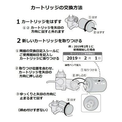 交換用カートリッジ TK-CJ22C1(1コ入)
