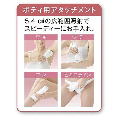 光美容器 光エステ ボディ&フェイス用 ピンク調 ES-WH95-P(1台)