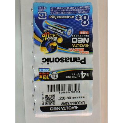エボルタ 乾電池エボルタネオ 単4形 LR03NJ/8SW(8本入)