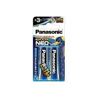 パナソニック アルカリ乾電池 EVOLTA NEO(エボルタネオ) 単3形 2本パック LR6NJ/2B