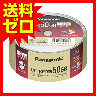 Panasonic  録画用2倍速ブルーレイディスク LM-BES50P30