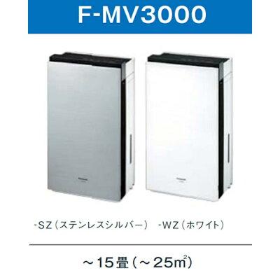 パナソニック 次亜塩素酸 空気除菌脱臭機 ジアイーノ 15畳 F-MV3000-SZ(1台)