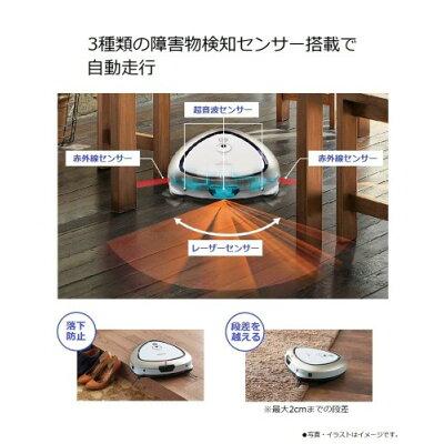 Panasonic ルーロ ロボット掃除機 MC-RS300-W